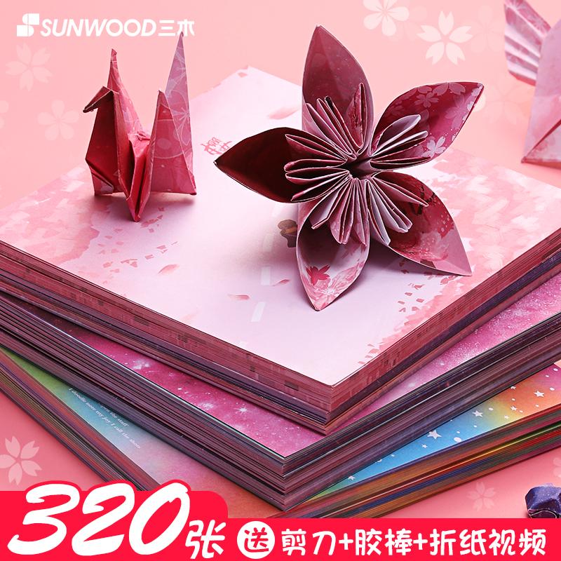 Оригами Артикул 604643195307