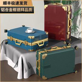 行李箱铝框拉杆箱万向轮旅行箱20女男学生24寸密码超大皮箱子29寸图片
