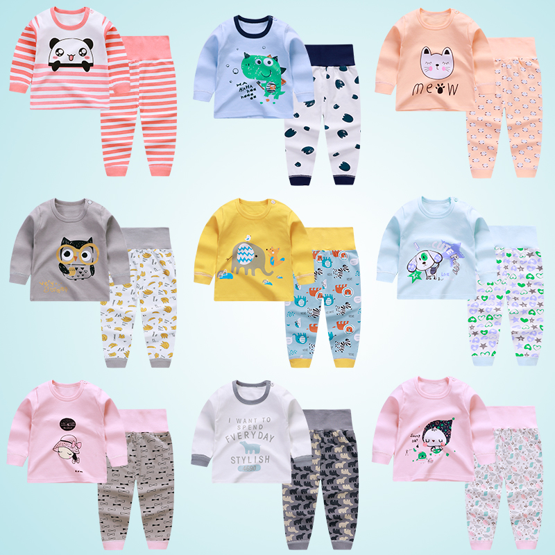 儿童纯棉内衣套装0婴儿秋衣秋裤1宝宝秋装套装男童女童装睡衣3岁