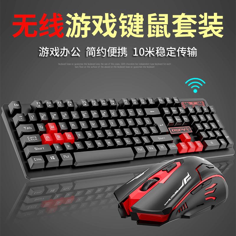 Наборы клавиатуры и мыши Артикул 540889569871