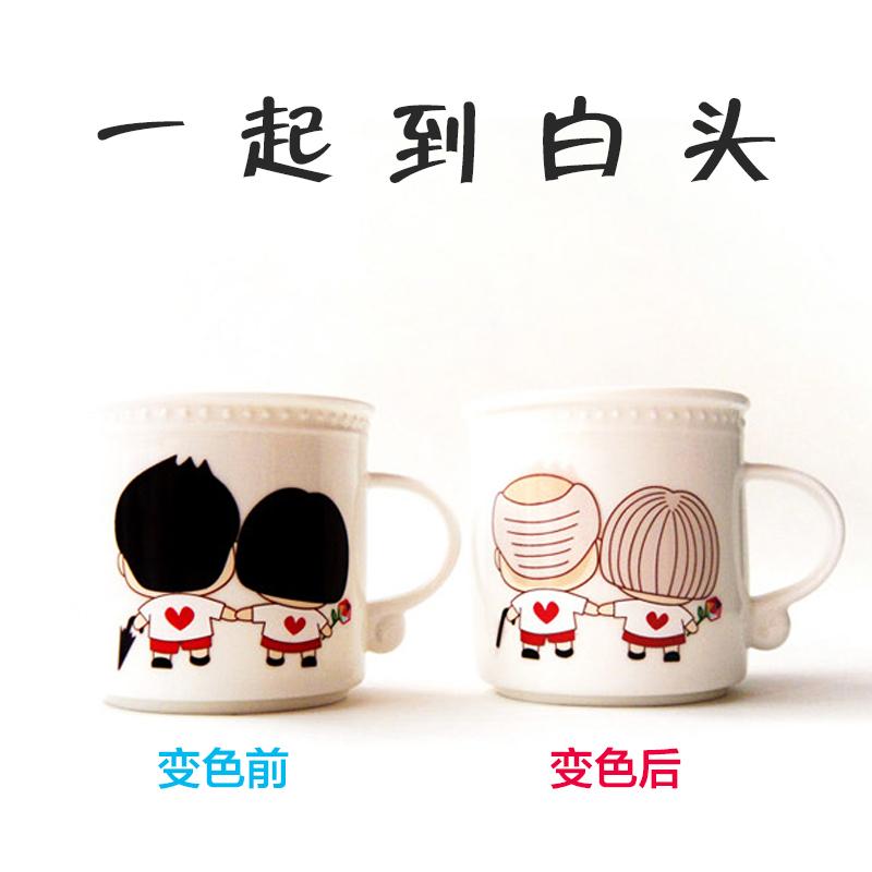 白頭偕老變色杯 馬克杯情侶對杯陶瓷杯簡約一對咖啡水杯子