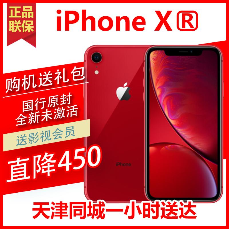 天津Apple/苹果 iPhone XR  国行 双卡全网通现货当天发 iPhonexr