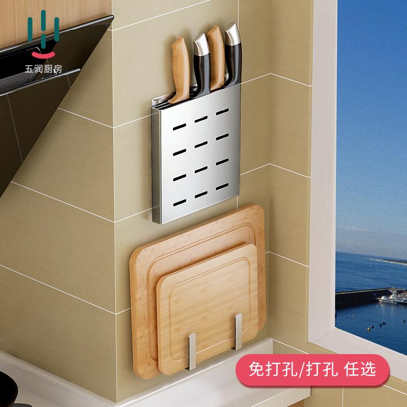不锈钢厨房置物架壁挂砧板架案板菜板架刀座刀架锅盖收纳架免打孔