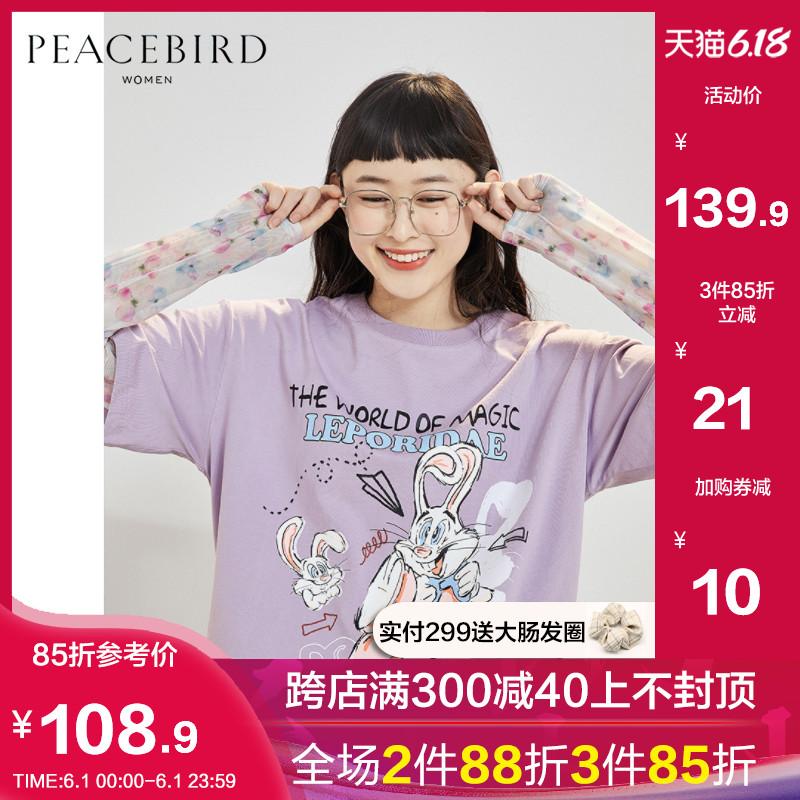 太平鸟宽松T恤女2020夏装新款黑白色中长款兔子纯棉大码短袖ins潮