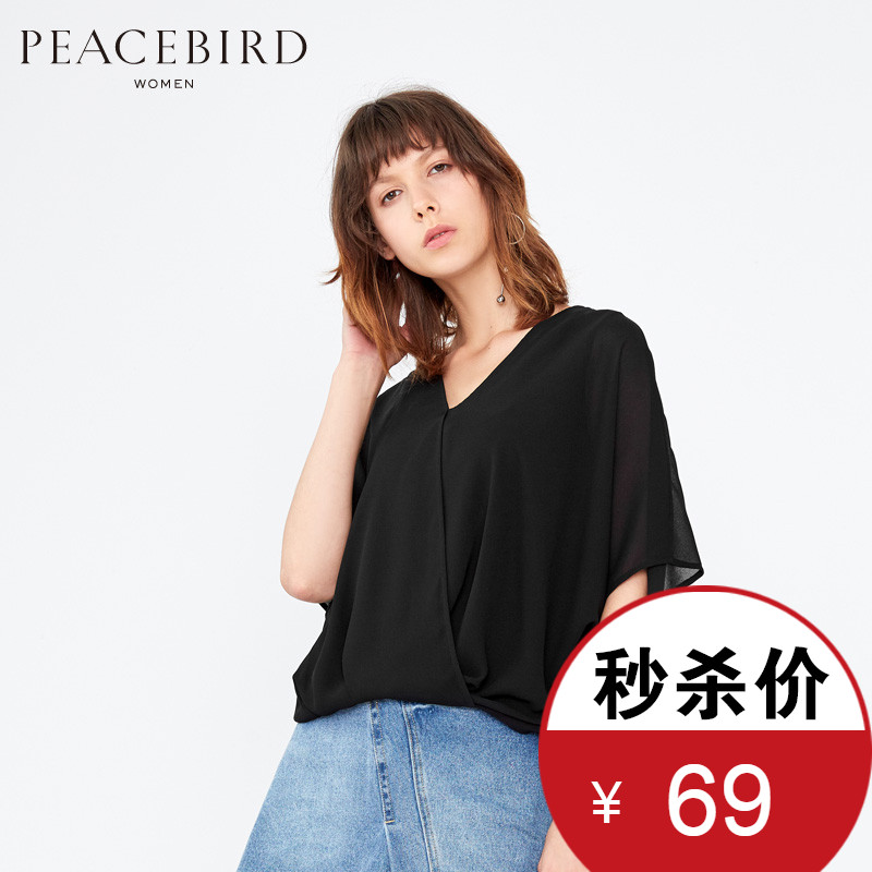 【商场同款】太平鸟女装秋装新款V领上衣女时尚蝙蝠袖雪纺衫