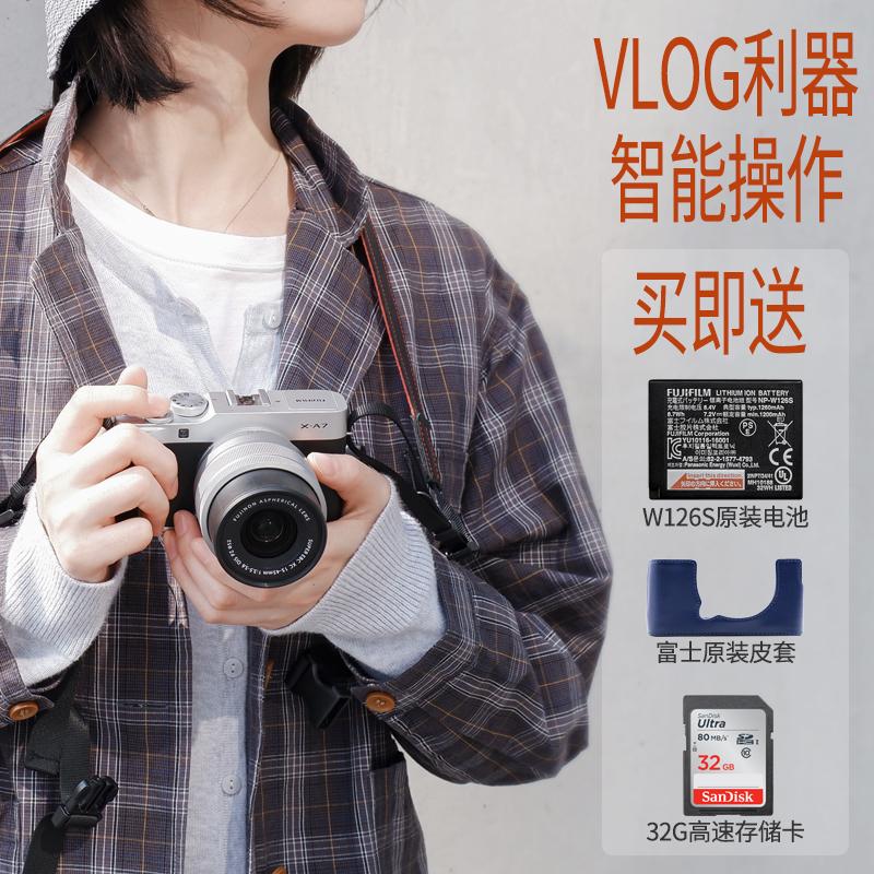 送礼 Fujifilm/富士X-A7 15-45mm套机 便携数码相机 复古微单xa7