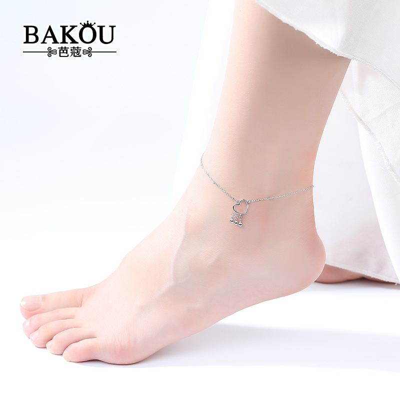Bacome Anklet womens Sterling Silver love Korean version simple personality Anklet network popular minority design student best friend