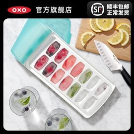 OXO奥秀硅胶盖冷冻冰格家用制作冰盒工具防漏模具揭盖易取可侧放图片