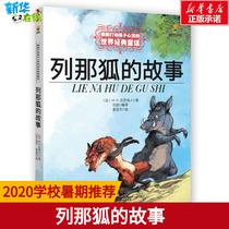 正版卡通漫画图书卷7世界童话名著连环画第多区域包邮