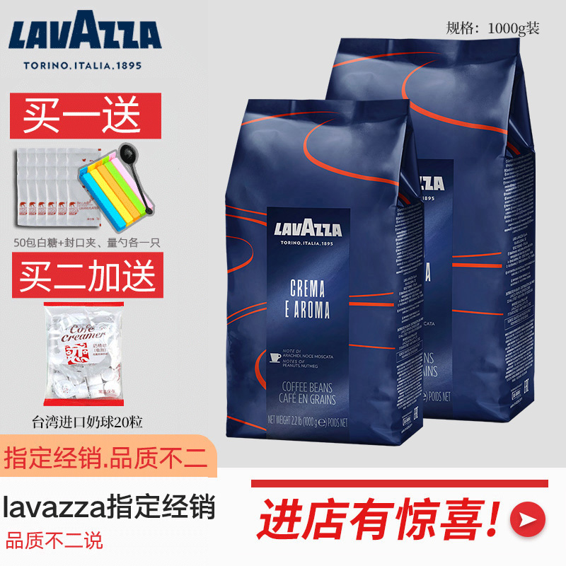 Lavazza Lavazza Italian mellow coffee beans, imported from Italy, ground black coffee 1kg