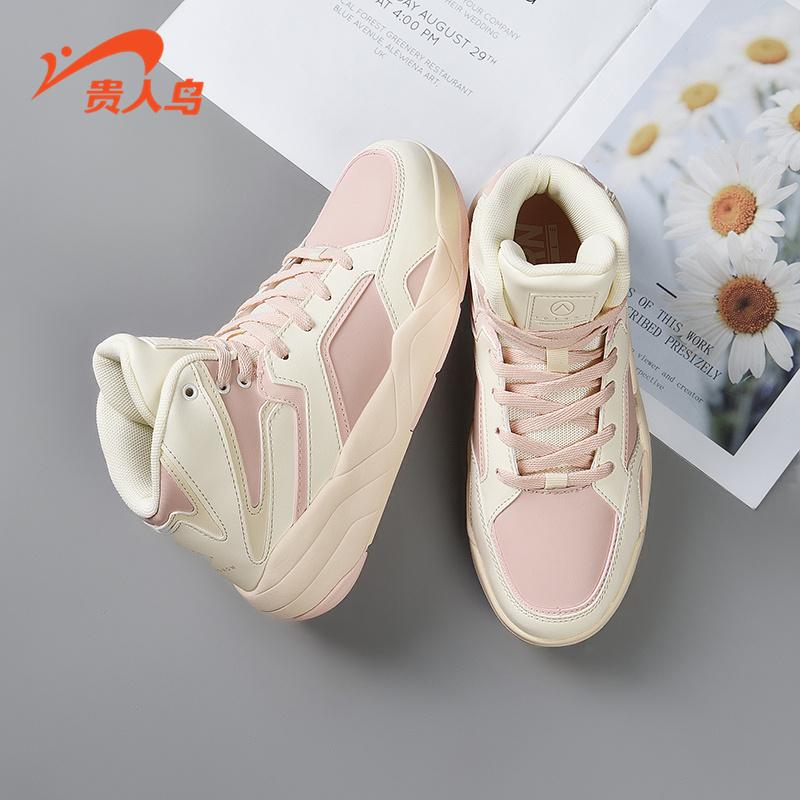 贵人鸟女鞋高帮运动板鞋2020秋冬季新款韩版百搭学生保暖休闲鞋潮