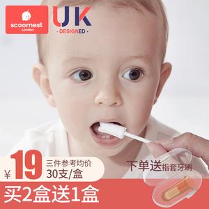婴儿口腔清洁器乳牙齿棉棒刷牙牙刷