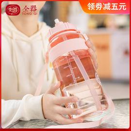 超大容量塑料水杯女便携带吸管学生夏季运动水壶男大肚杯子2000ml图片