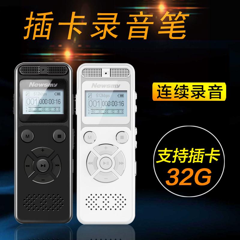 插卡32G�~曼�音�P�L待�C��I降噪高清�h距MP3降噪外放外出室�音