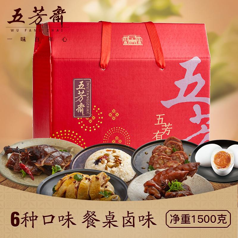 五芳斋卤味熟食礼盒酱鸭猪蹄盐�h鸡糖藕咸鸭蛋八宝饭端午礼盒