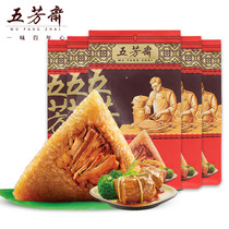 Five Fang Zhai Zongzi jiaxing Specialty dumplings Vacuum Big meat dumpling 140g*10 only vacuum packaging affordable combination
