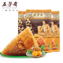 Zongzi Five Fang Zhai dumplings jiaxing dumplings meat dumplings egg yolk dumplings jiaxing specialty egg yolk meat dumplings 140g*6 only