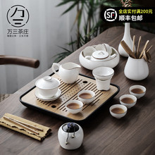 Ceramic Covered Bowl, Tea Cup, Tea Set, Kungfu Tea Set, Dry-brewing Set, Household Simple Tea-making White Porcelain