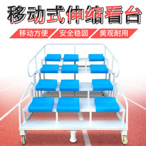 Retractable Grandstand stadium track and field outdoor Outdoor 27 18 9-seater mobile end referee Stand