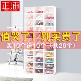 20个装球鞋AJ收纳盒透明鞋盒收纳鞋子神器整理塑料鞋柜省空间抽屉
