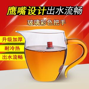 一屋窑加厚公道杯 耐热玻璃台湾分茶器茶海大公杯公分杯功夫茶具