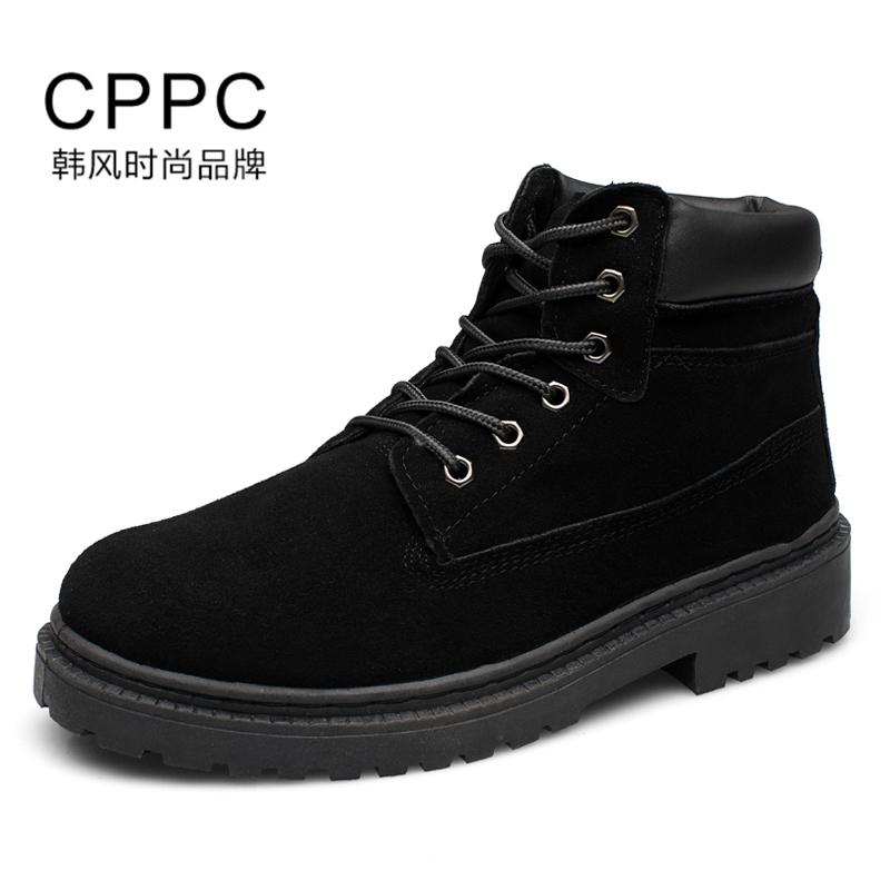 馬丁靴男英倫雪地靴男靴工裝靴大碼軍靴 真皮靴高幫男鞋棉靴子