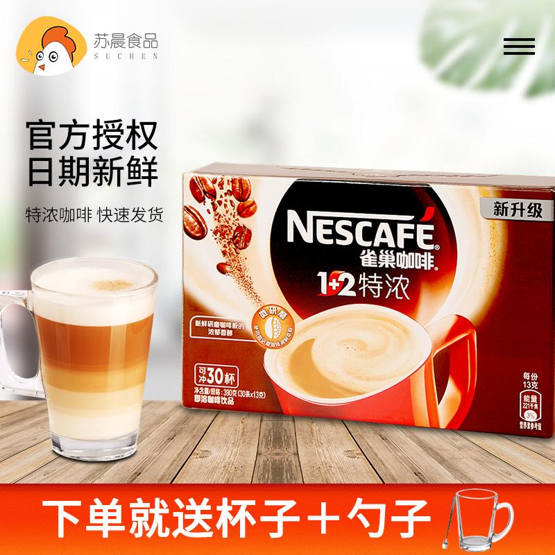 Nestle coffee instant 1 + 2 Nestle original three in one milk flavor espresso powder 30 pack affordable bags