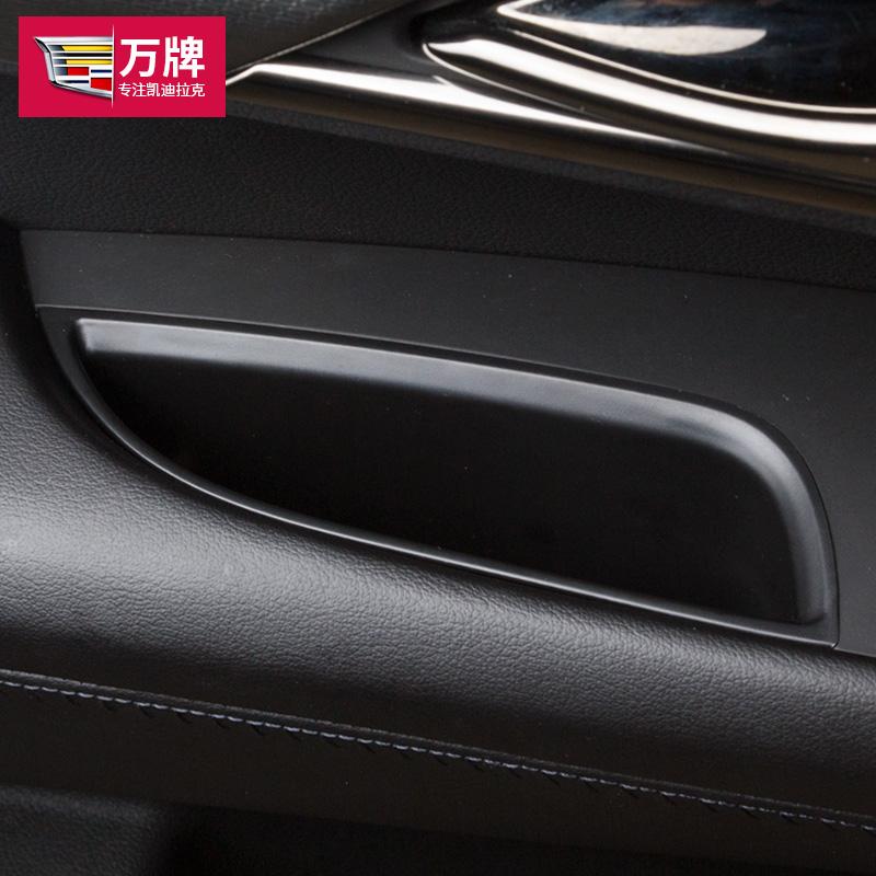 於凱迪拉克XT5 ATSL XTS車門扶手儲物盒收納箱置物盒內飾改裝