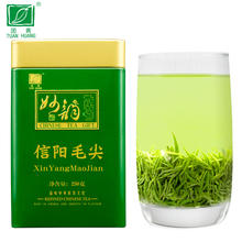 Pre-sale of Maojian New Tea in Xinyang, Henan Province, 2019, Spring Tea, Spring Tea, Maojian Tea, Xinyang Green Tea, 250g in bulk
