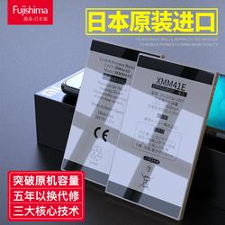 【日本原装进口】藤岛适用于小米5电池note2大容量6 5s米4C NOTE4x顶高配版m红米正品标准手机2A2s