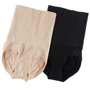 夏季产后收腹内裤女高腰塑身纯棉裆瘦身燃脂收复提臀收胃塑形束腰