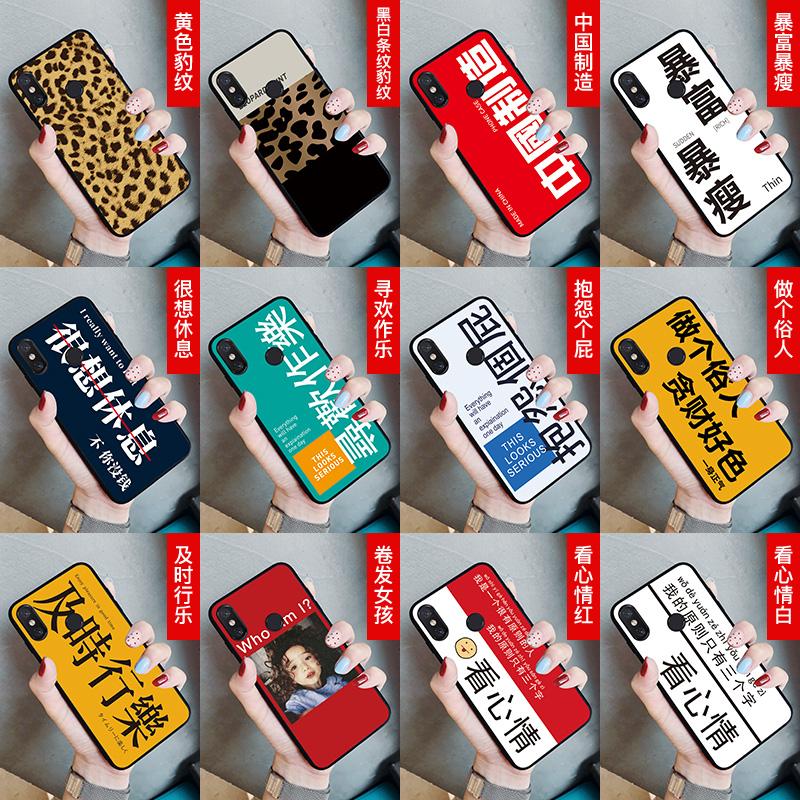 小米8手机壳青春版6x保护套max3红米note5防摔mix2s男女Pro屏幕指纹se探索5s八5plus软6a硅胶note3磨砂note4
