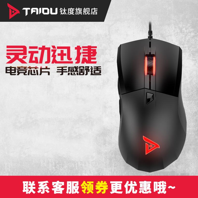 �度TSG550��游�蛴芯�鼠�撕昃�程家用�_式��X�P�本光�WUSBCF