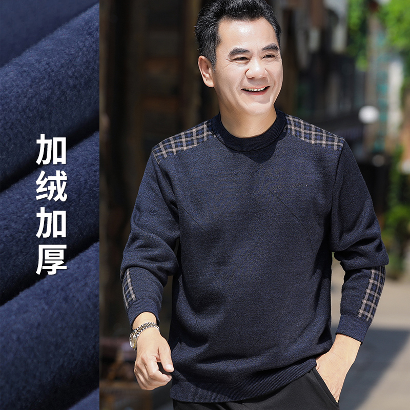 Men's father wear winter round neck sweater plus velvet thickening middle-aged and elderly grandpa warm knit bottoming shirt loose