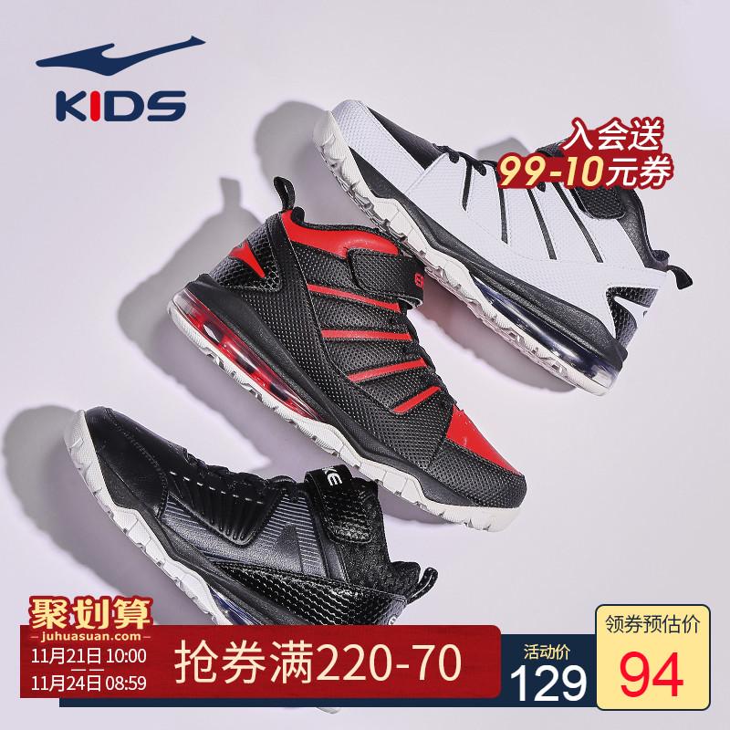 鸿星尔克童鞋2019秋冬新款儿童篮球鞋男童运动鞋革面中大童球鞋