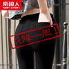 Antarctic pants 2017 new women's outer wear high waist black velvet feet pencil nine Leggings autumn and winter