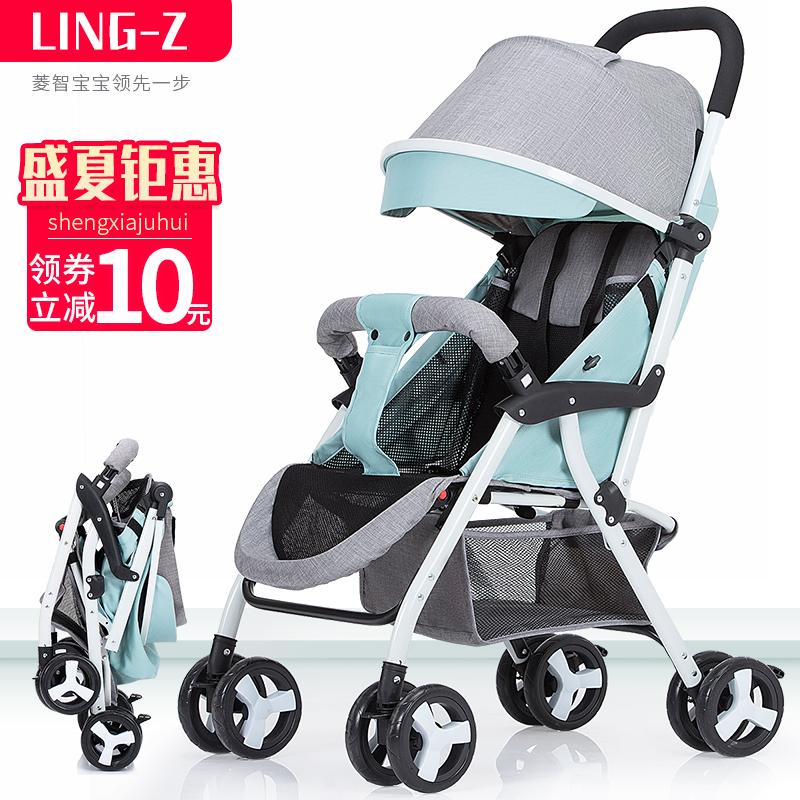 菱智婴儿推车夏季轻便携可坐可躺宝宝伞车简易折叠新生婴儿手推车