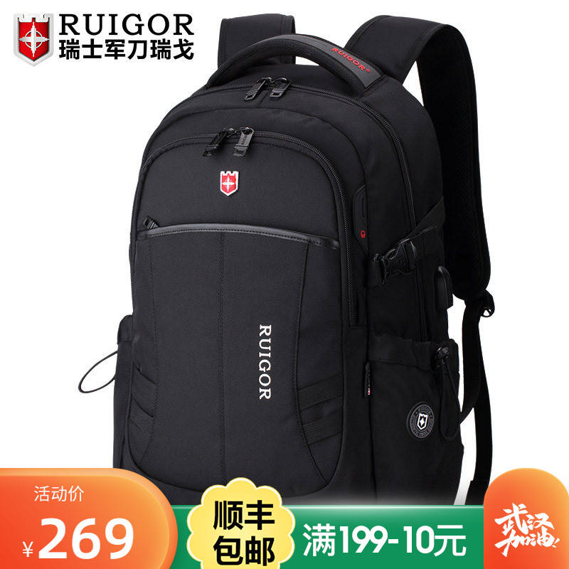 Swiss Sergeant knife 2020 new business backpack large capacity travel bag Swiss backpack anti theft computer bag man