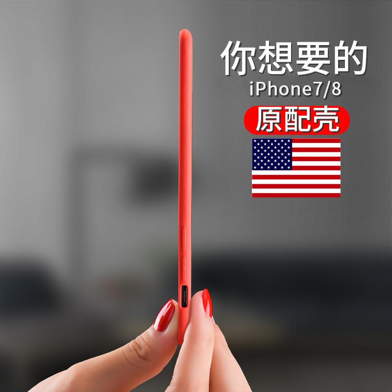 第一卫iPhone XR手机壳苹果XR新款液态硅胶iPhoneXR全包防摔超薄磨砂女个性软壳透明iPone潮牌ins保护套男r黑