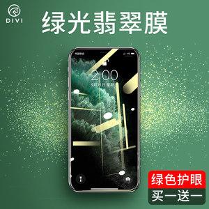 第一卫iphone11钢化膜X苹果11手机iphonex全屏覆盖ProMax全包11Pro蓝光xr玻璃iPhonexr防摔XsMax保护xmax屏保