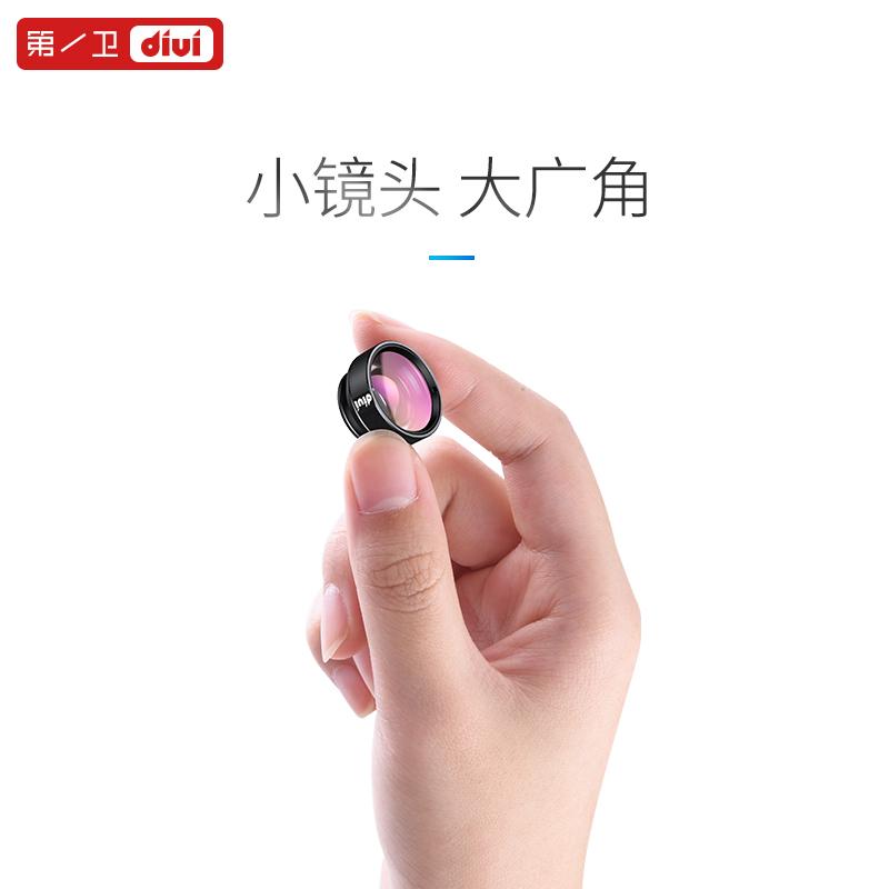 Мобильный телефон широкий угол объектив зеркальные микро расстояние внешний специальность 8 общий камеры oppo установите рыба глаз 6s яблоко 7p