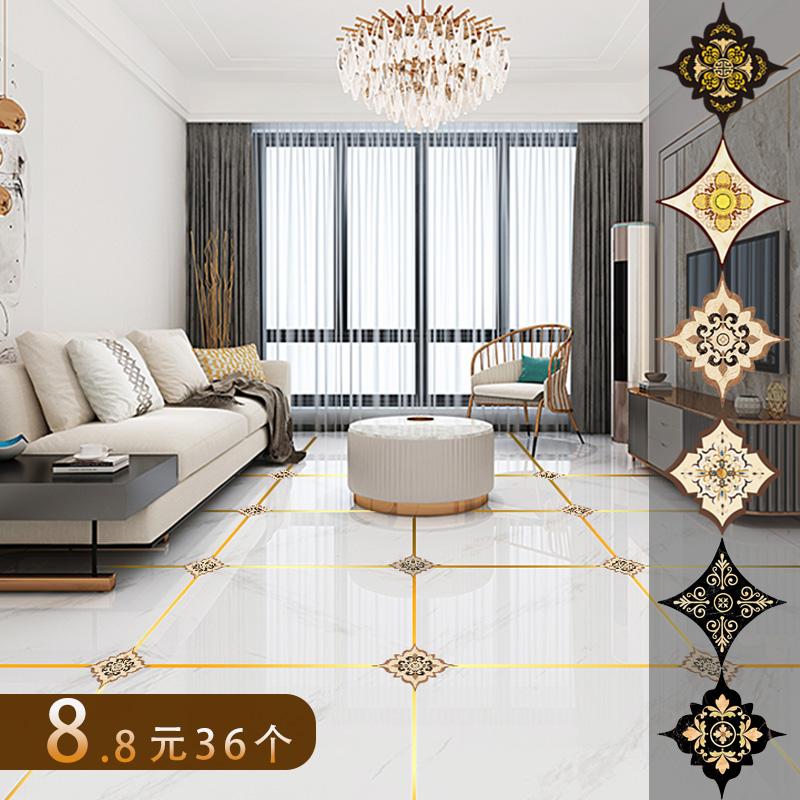 防水自粘瓷砖美缝地贴地板贴瓷砖贴纸客厅卧室地面装饰地砖对角贴