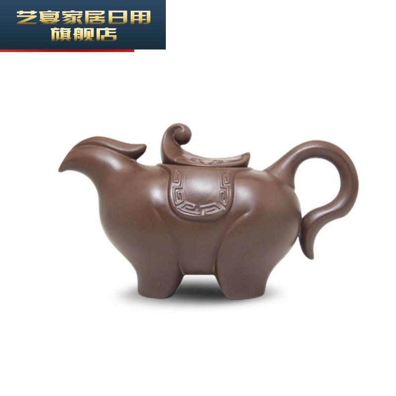 8TFMC陆羽茶具 万寿无疆马壶 正宗台湾原矿十二生肖紫砂壶功夫茶