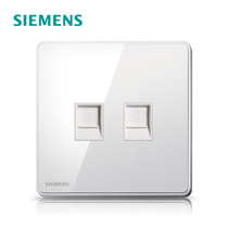 Siemens Switch Socket panel Rui Two-bit six class telephone computer official flagship store