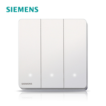 Siemens Switch Socket Panel Turbo series 86 type three open single control belt led official flagship store