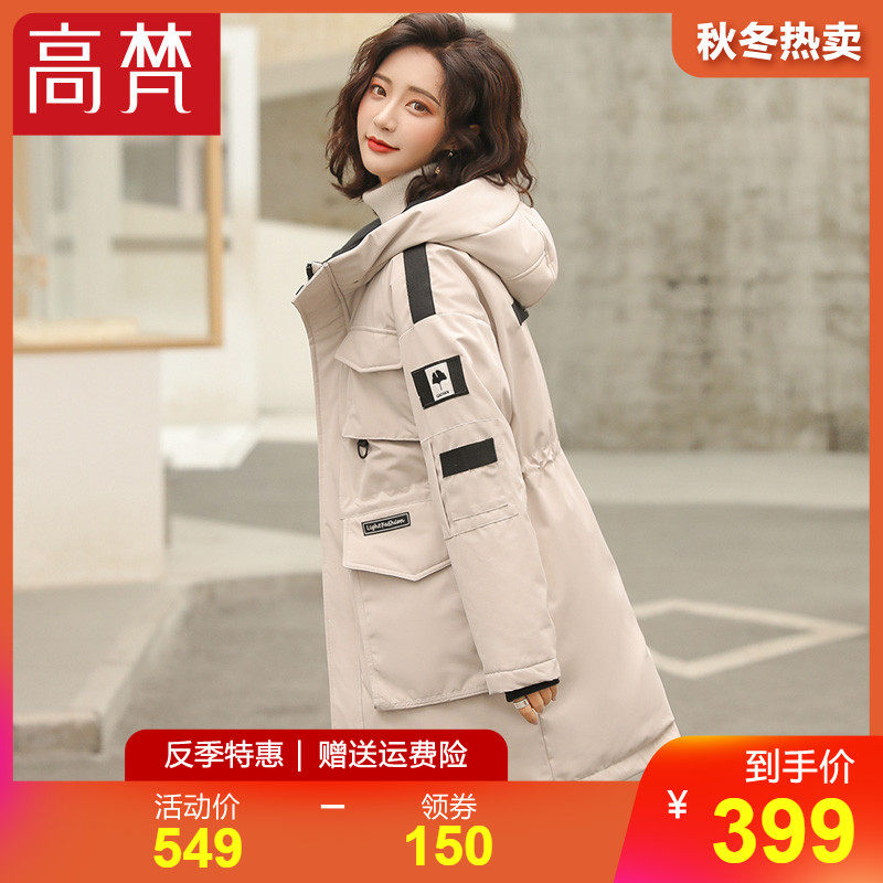 Gofan winter down women's mid length 2019 new thickening fashion loose tooling red Parka Coat