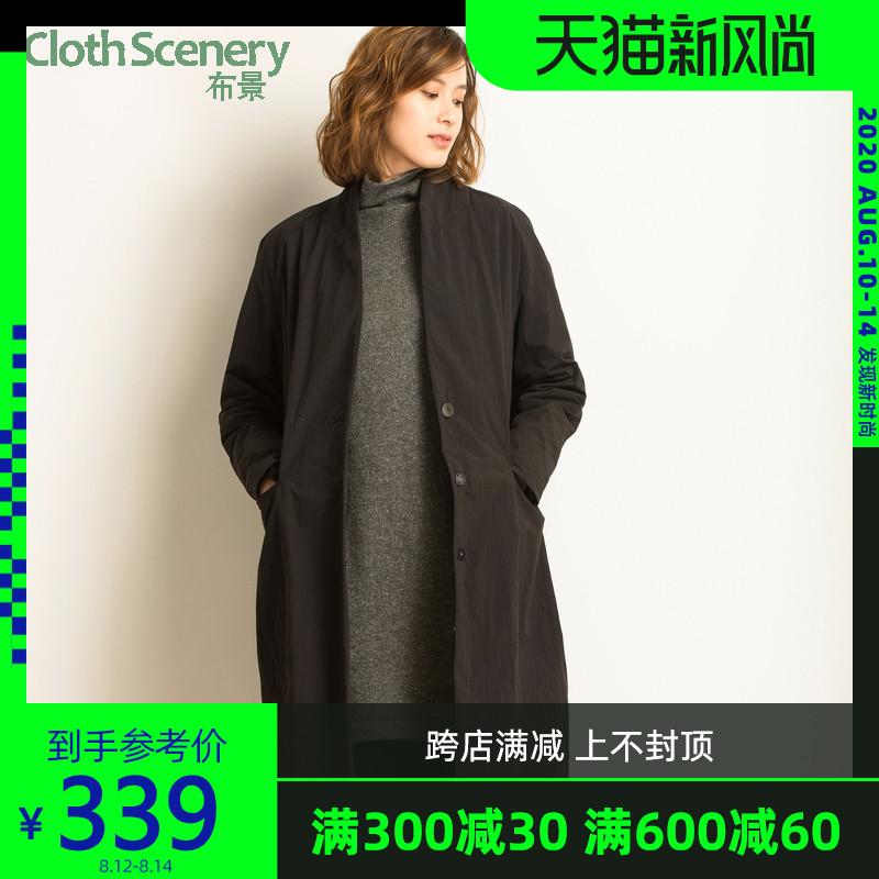 布景棉服女冬季新款通勤文艺风翻领长袖收腰大口袋纯色中长款外套