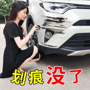 汽车补漆神器划痕修复车漆去痕修补液车漆面补漆笔珍珠白色自喷漆