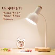 北欧实木学习台灯led护眼办公书桌大学生宿舍简约创意书房床头灯