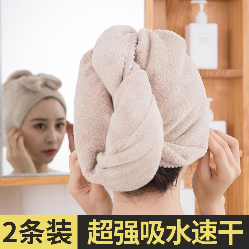 限10000张券超强吸水干发帽珊瑚绒包头女毛巾